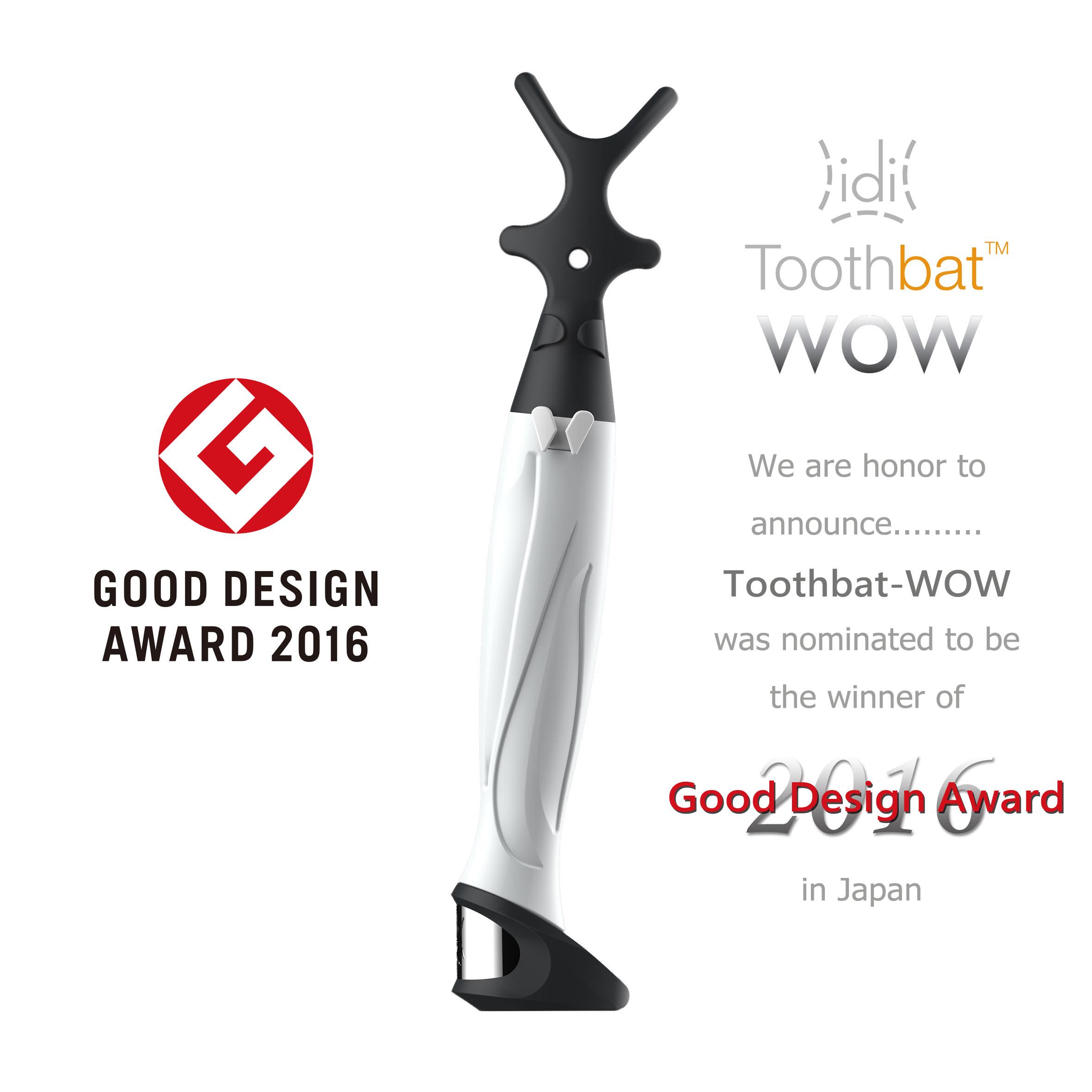good design award 2016 toothbat. Black Bedroom Furniture Sets. Home Design Ideas