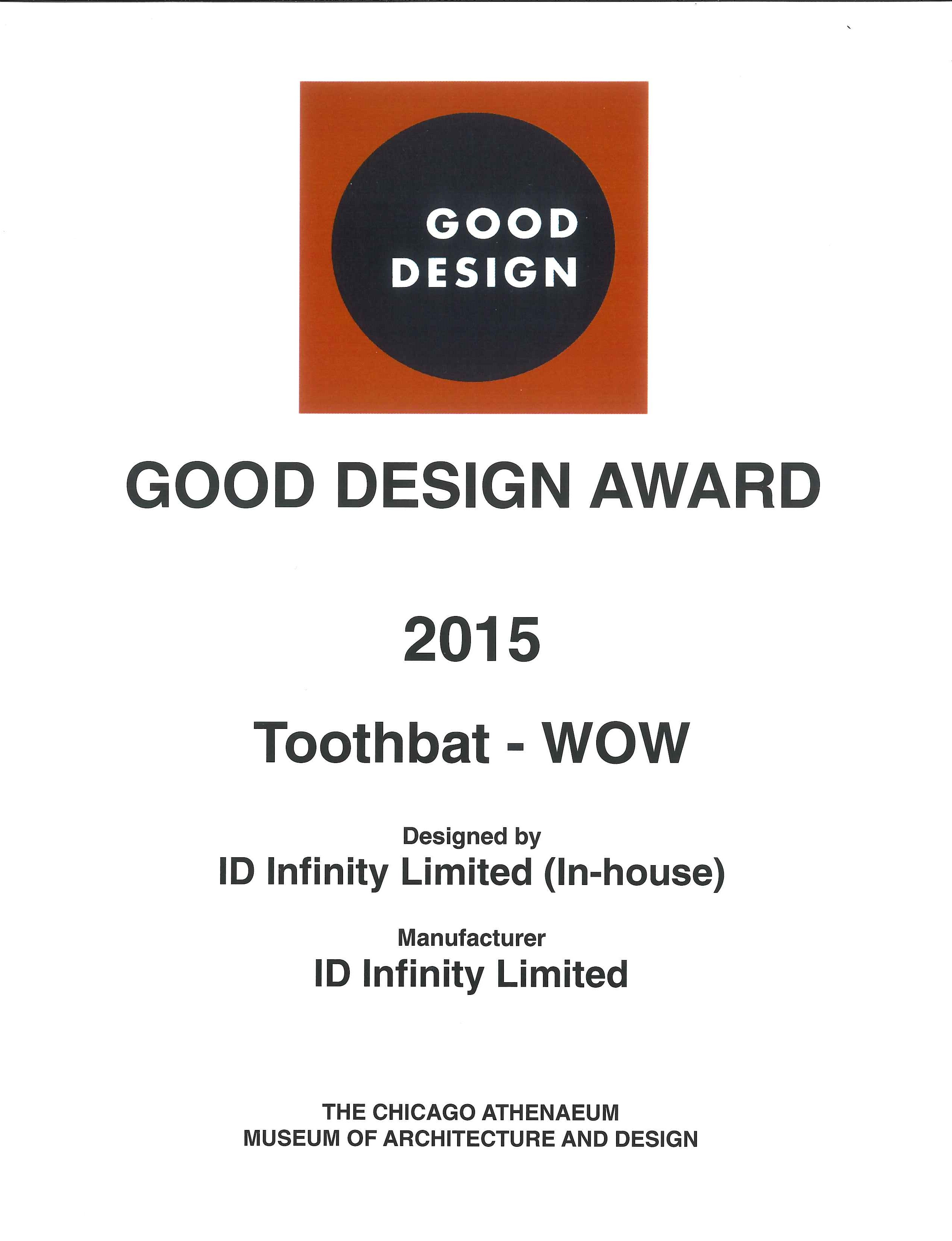 good design award 2015 toothbat. Black Bedroom Furniture Sets. Home Design Ideas